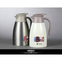 特美刻TOMIC家用欧式不锈钢内胆保温热水瓶暖壶