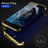 BaaN iPhone7PLUS手机壳苹果7PLUS保护套防摔全包边防指纹电镀三段硬壳 金蓝色