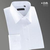春季白色衬衫男长袖男士商务正装修身青少年免烫纯色衬衣NS01