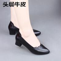 秋季中年女鞋妈妈鞋真皮软底中跟单鞋中老年皮鞋女工作鞋舒适防滑 黑色