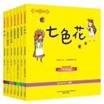 大作家的语文课(套装7册)
