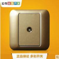 【支持礼品卡】公牛开关插座一位有线电视插座闭路电视TV插座金色插座面板G10S6
