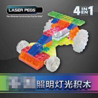 laserpegs雷射派发光积木玩具儿童益智拼插搭建飞机模型玩具