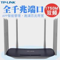 TP-LINK TL-WDR7400升级千兆版 1750M双频双千兆无线路由器;无线双频路由器;450M-2.4G频段,1300M-5G频段