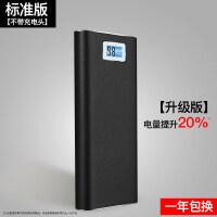 【新品】 20000毫安大容量充电宝华为小米通用苹果移动电源快充