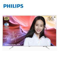 飞利浦(PHILIPS)55PUF7313/T3 55英寸4K超高清 HDR电视 护眼抗蓝光人工智能语音液晶电视机