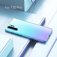 华为P30pro手机壳p30保护套huawei化为p30pr0简约ELE-AL00透明玻璃p30po