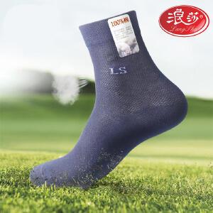 6双浪莎袜子男夏季薄款袜子 四季纯棉防臭吸汗中筒棉袜 透气夏天
