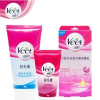 薇婷Veet超值组合装(温和脱毛膏60g+香氛脱毛膏25g+香氛蜡纸6片)