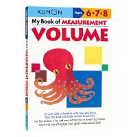 Kumon My Book of Measurement Volume 6-8岁 公文式教育 小学数学练习册教辅 体积