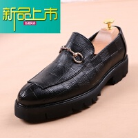 新品上市春季厚底尖头皮鞋男士韩版青年潮流男鞋内增高一脚蹬英伦型师鞋