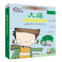 【二手书8成新】大猫英语分级阅读五级1(适合小学四 五年级(6册读物+1册指导(附 (英)凯・乌曼斯基(Kaye Um