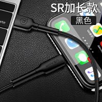 苹果数据线iPhone67plus充电线器6splus苹果X快速冲电8p手机6S加长5s通用iPad