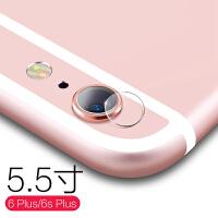 iPhone6镜头保护膜圈6s后摄像头保护膜圈苹果6plus镜头钢化膜 【5.5寸-6plus/6s plus镜头膜】