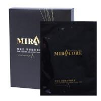 【MIRACORE蜜拉可尔】奢华金神经酰胺保湿面膜 28ml/6片装
