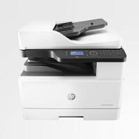 惠普HP M436nda A3/A4黑白激光自动双面 有线网络打印机 打印复印扫描一体机