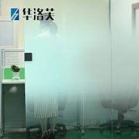 渐变玻璃磨砂贴膜办公室隔断贴纸窗花纸圆点雾砂膜透光不透明G 3M同款,1.52m/宽