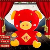 2019猪年吉祥物毛绒玩具创意玩偶生肖公仔布娃娃新年礼品定制LOGO