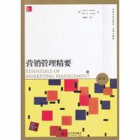 【旧书二手书8成新】营销管理精要版英文注释版 马歇尔 Greg WMarshall,约