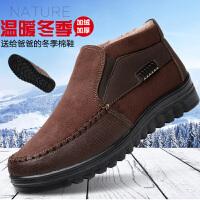 老北京布鞋男棉鞋冬中老年人加绒加厚保暖爸爸鞋软底防滑大码老人男鞋