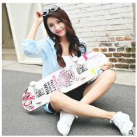时尚精致图案防水滑板车成人儿童男女枫木滑板车四轮滑板双翘板