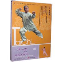 李德印八十一式 81 杨氏太极拳 DVD 宗维洁 示范