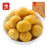 良品铺子 巴马甘栗仁80gx2袋 糖炒栗子板栗仁零食坚果干果休闲食品