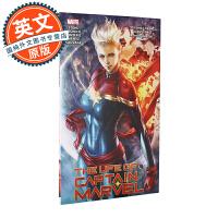 漫威 惊奇队长起源 英文原版 The Life of Captain Marvel 进口书 漫画小说 Marvel 复