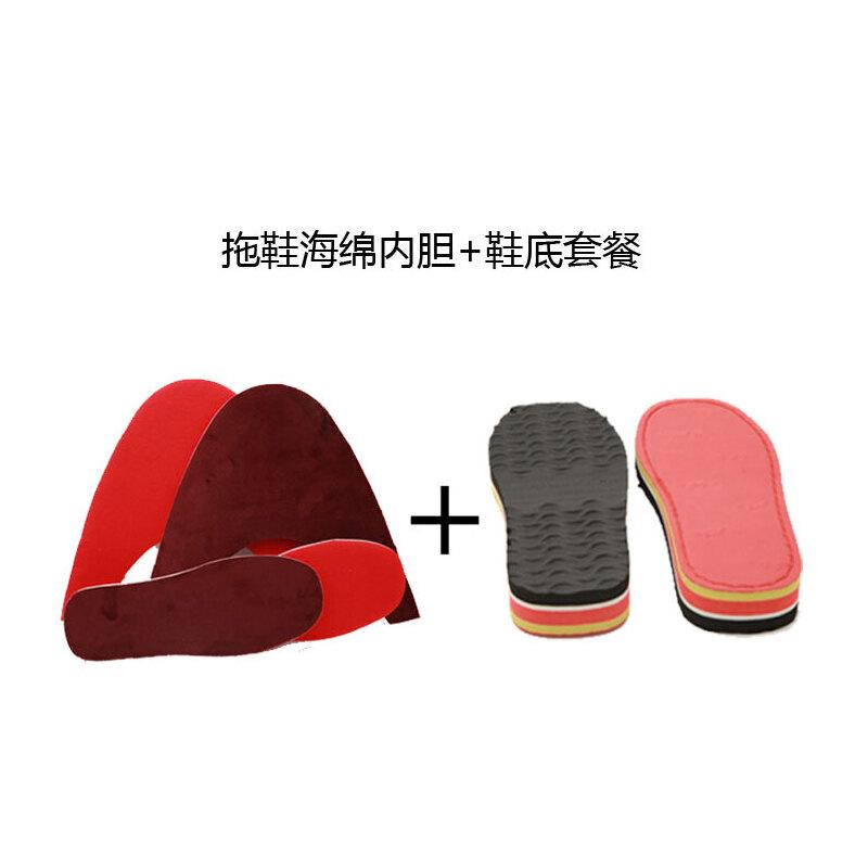 编织坊纺手工编织棉鞋鞋帮+鞋底防滑毛线鞋海绵内衬套餐