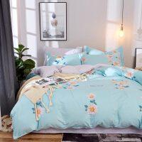 纯棉全棉四件套1.8床单被套双人床单网红被罩三件套床上用品