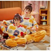 秋冬季珊瑚绒加绒加厚女童法兰绒女孩家居服套装儿童睡衣母女亲子