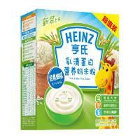 【当当自营】亨氏 Heinz乳清蛋白奶米粉超值装1段(辅食添加初期至36个月) 400g/盒 宝宝辅食(团购电话:010-57992568)