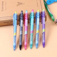 日本PILOT百乐 HFST20R炫彩凌静摇摇自动铅笔 活动铅笔0.5mm
