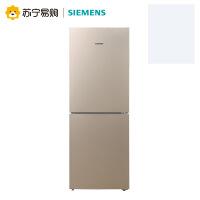 【苏宁易购】SIEMENS/西门子BCD-265(KG28EV2S0C)双门家用节能式冷藏冷冻