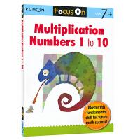 【首页抢券300-100】Kumon Focus On Multiplication Numbers 1-10 公文式教