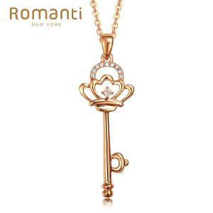 Romanti/罗曼蒂钻石吊坠玫瑰18K金女款镶钻项坠钥匙钻石挂坠需定制