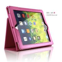 老款苹果ipad2/3/4保护套平板壳子9.7英寸电脑A1395外套1458套子1460 iPad 2/3/4-荔枝纹-