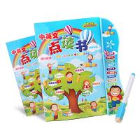 婴幼儿可翻页智能点读本中英文双语故事书(两种颜色随机发货)
