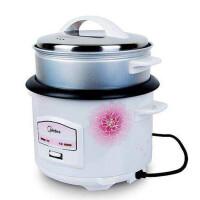 美的(Midea)电饭煲 MG-TH559 带蒸笼 适用人数3-6人 特色功能涡轮排气 底盘加热