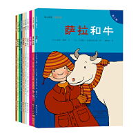 爱之阅读桥梁书 第三辑 (全10册)