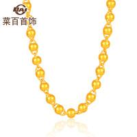 菜百首饰 黄金项链时尚圆珠子项链足金转运珠项链黄金珍珠项链