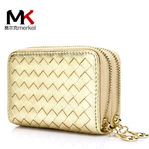 莫尔克(MERKEL)新款女士羊皮编织短款卡包驾驶证件包双拉链真皮女零钱包防盗刷硬币包