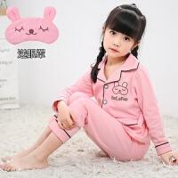 儿童睡衣女童长袖秋季纯棉套装