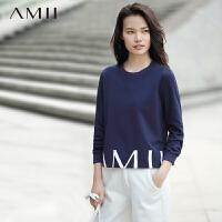 【双十一特价福利款】AMII[极简主义]秋女新款套头撞色字母印花长袖大码百搭卫衣棉