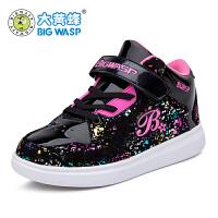 大黄蜂女童鞋 秋季儿童运动鞋女孩高帮休闲板鞋中大童学生跑步鞋