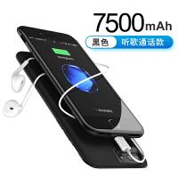 苹果7背夹充电宝X专用iPhone7Plus8电池6s一体充背夹式6p轻薄xr手机壳xsm