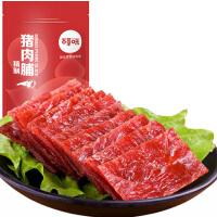 百草味 精制猪肉脯 200g 休闲零食 靖江猪肉脯
