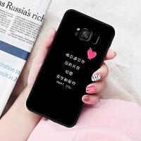 三星s8手机壳galaxys8保护套硅胶sm-g9500软壳sm一g95oo清新smg9500可爱g