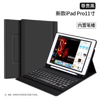 2019新款iPad蓝牙键盘保护套2018苹果9.7寸Air3带笔槽ipadmini5平板电脑pro 【新iPad P