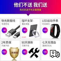 小米9/CC9e/mix3红米note7/8pro背夹充电宝k20Pro大容量9se电池小米8背夹式